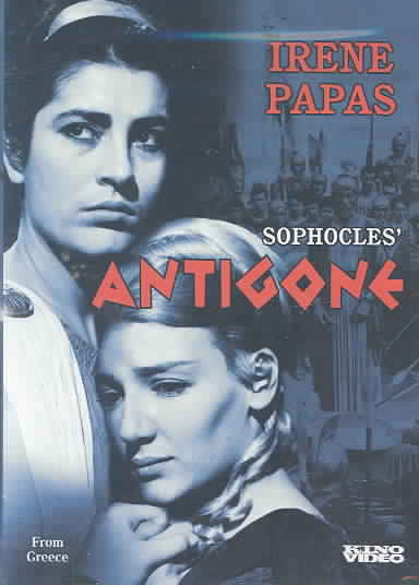 ANTIGONE BY PAPAS,IRENE (DVD)